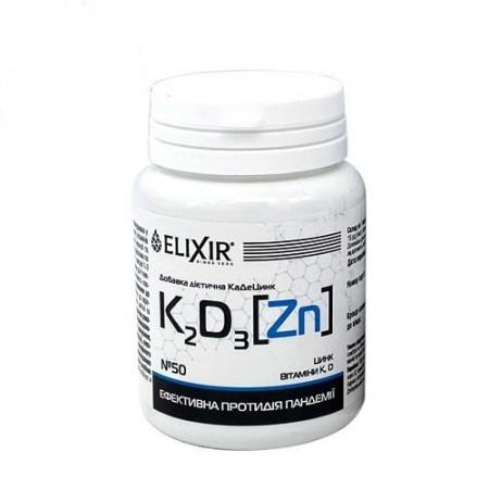КаДеЦинк витаминно-минеральный комплекс