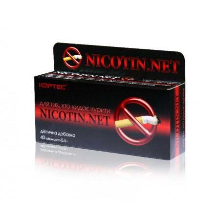NICOTIN.NET (Кортес)
