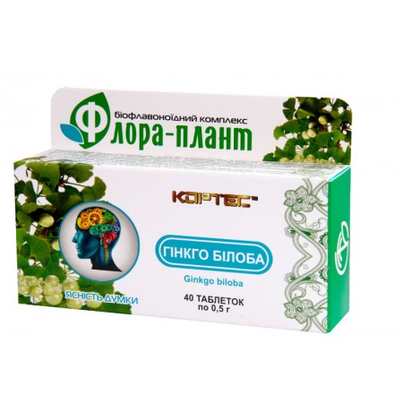 Флора - Плант гинкго билоба