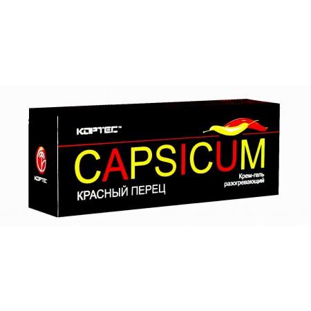 CAPSICUM Красный перец
