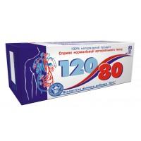 120/80 №40