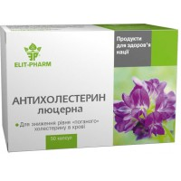 Антихолестерин - Люцерна