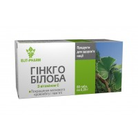 Гинкго Билоба с витамином С №40
