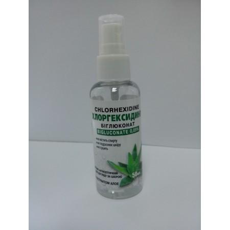 Тоник «Хлоргексидин биглюконат 0,05% раствор с экстрактом алое»
