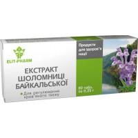 Экстракт Шлемницы байкальской №40