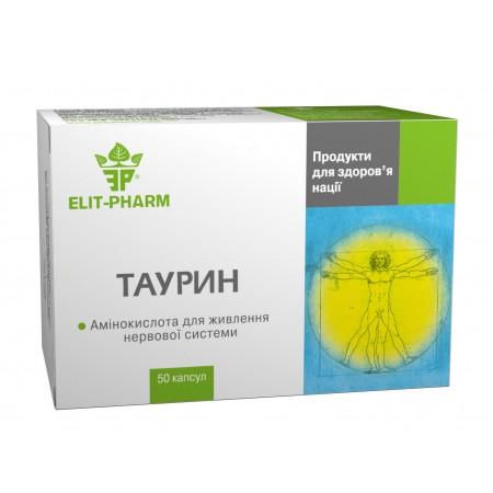 Таурин Биоактив