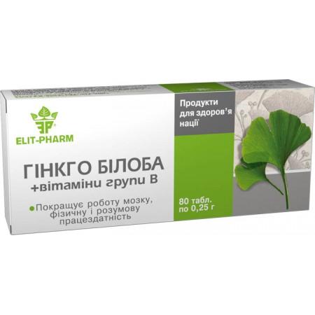 Гинкго Билоба с витамином В