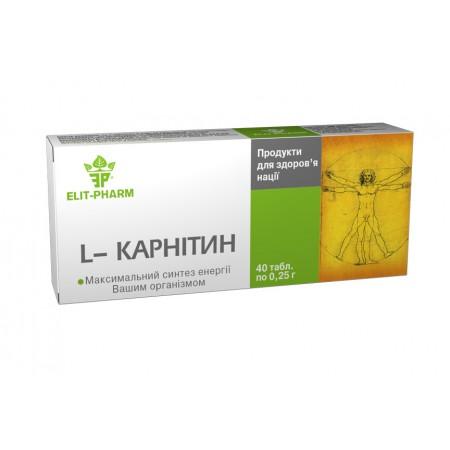 L - Карнитин №40