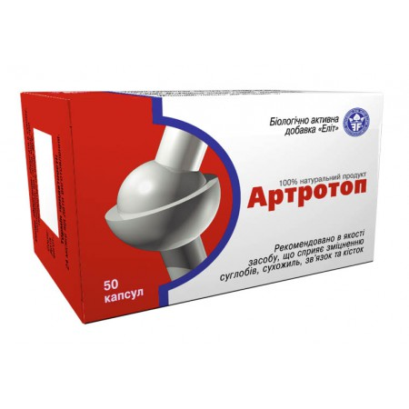 Артротоп