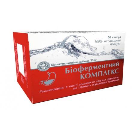 Биоферментный Комплекс