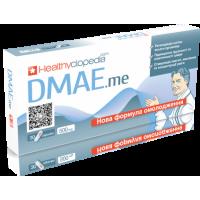 DMAE (ДМАЭ)