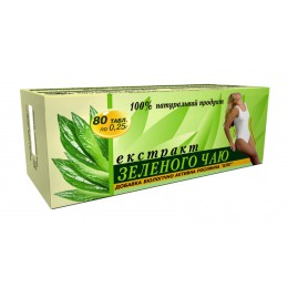 Экстракт зеленого чая №80