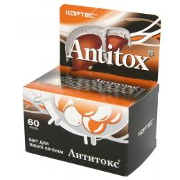 Антитокс