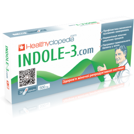 INDOLE-3 (ИНДОЛ-3)