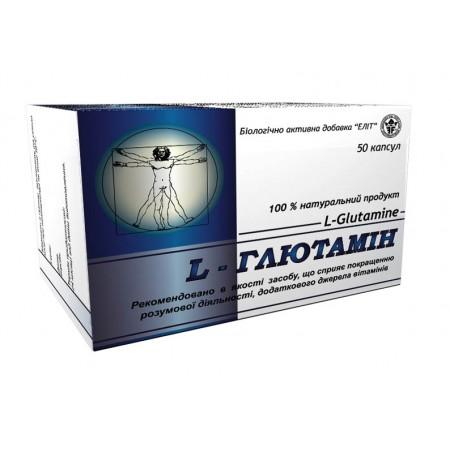 L-Глютамин