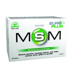 МСМ/MSM (Метилсульфонилметан)