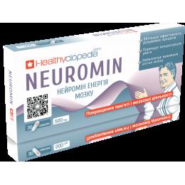 NEUROMIN (Нейромин)