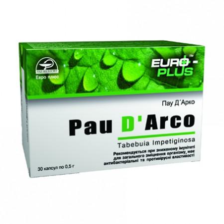 Пау Д'Арко (Pau D'Arco)