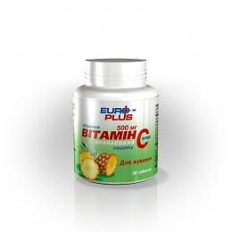 Витамин С со вкусом ананаса