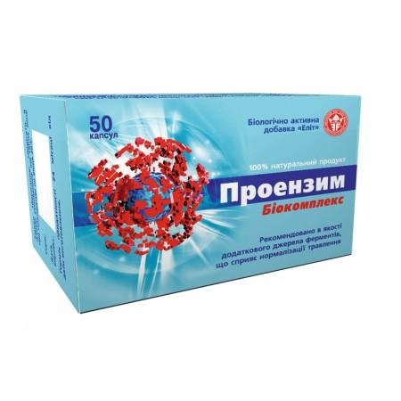 Проензим Биокомплекс №50