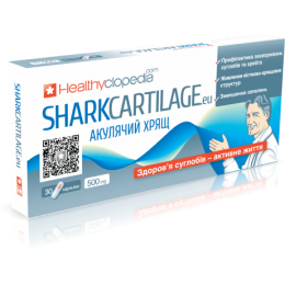"""SHARK CARTILAGE (АКУЛИЙ ХРЯЩ)"""