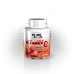 Витамин С+ со вкусом клубники