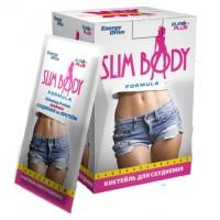 Коктейль для похудения Слим Боди Формула ( Slim Body Formula ),10 пакетов