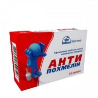 АнтиПохмелин (20 капсул)