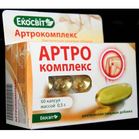 АРТРО комплекс (Экосвит)