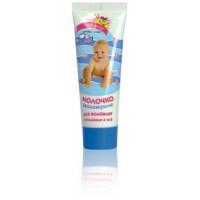 Молочко для младенцев  увлажняющее с витаминами А и Е