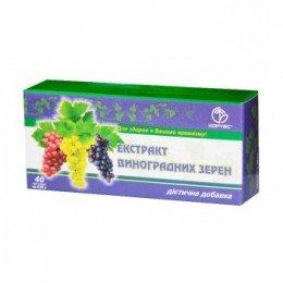Экстракт виноградных зерен (Кортес)