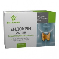 Эндокрин Актив для щитовидной железы (Элит Фарм)