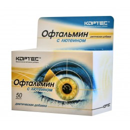 Офтальмин с лютеином (Кортес)
