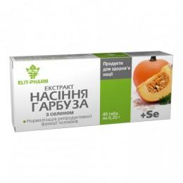 Экстракт семян Тыквы №40